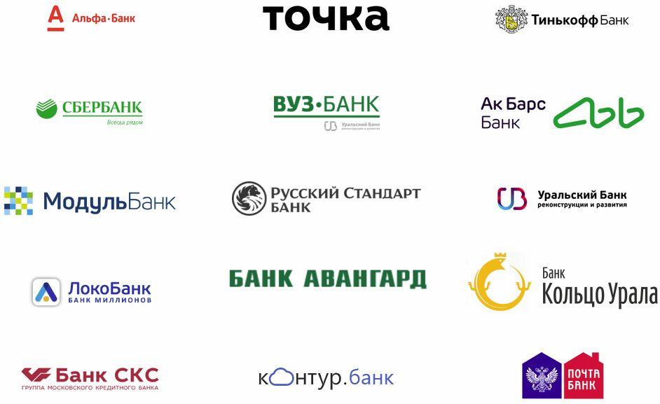 контур бухгалтерия банки