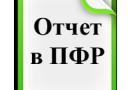 рсв 1