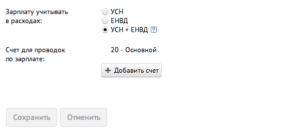 usn-envd-2